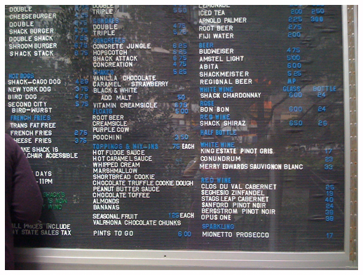 shakehack_menu